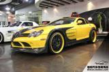 哈曼改装700匹黄色战驱 奔驰SLR Volcano,欧卡改装网,汽车改装