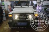 成都北京吉普212角斗士改车灯改装透镜氙气大灯,欧卡改装网,汽车改装