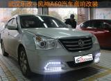 武汉东风风神A60音响改装,欧卡改装网,汽车改装