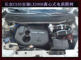 长安CS35加装键程离心式电动涡轮增压器LX2008案例,欧卡改装网,汽车改装