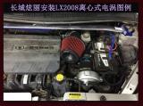 长城炫丽装键程离心式电动涡轮增压,欧卡改装网,汽车改装