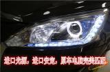 纳智捷U6改装双光透镜+天使眼,欧卡改装网,汽车改装