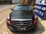 凯迪拉克ATS全车绸缎黑局部亚光红,欧卡改装网,汽车改装