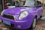 紫色热风 力帆亮光紫车身改色贴膜,欧卡改装网,汽车改装