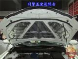 马自达三享受超值版1980元全车荣茂隔音,欧卡改装网,汽车改装