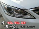 南京沃德车服务 长安逸动改装Q5双光透镜,欧卡改装网,汽车改装