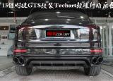 保时捷卡宴GTS改装Techart碳纤维后唇扰流,欧卡改装网,汽车改装