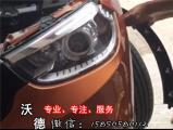 南京沃德灯改 中华V3车灯升级改装海拉5双光透镜,欧卡改装网,汽车改装