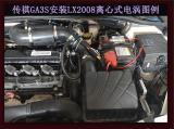 传祺GA3加装键程离心式电动涡轮增压器LX2008,欧卡改装网,汽车改装