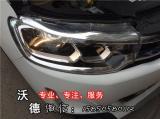 南京沃德灯光 江苏首台雪特龙C3XR车灯升级,欧卡改装网,汽车改装