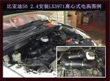 比亚迪S6加装键程离心式电动涡轮增压器LX3971,欧卡改装网,汽车改装