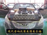 乐享私人订制--现代领翔带你体验皇帝位,欧卡改装网,汽车改装