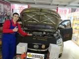 比亚迪唐汽车隔音改装全车俄罗斯STP隔音,欧卡改装网,汽车改装