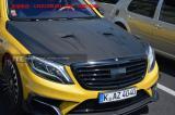 新款奔驰S级W222 S600L改BRABUS大包围,欧卡改装网,汽车改装