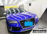 大连汽车改装奥迪A7改装RS7外观套件,欧卡改装网,汽车改装