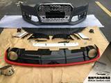 大连汽车改装新款奥迪A6L改装RS6套装,欧卡改装网,汽车改装