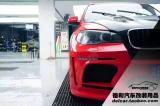 宝马X5改哈曼包围Brembo GT6活塞刹车,欧卡改装网,汽车改装
