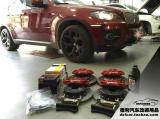 宝马X6改装AP前6活塞后4活塞刹车,欧卡改装网,汽车改装