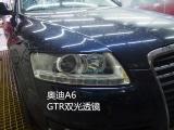 奥迪A6改GTR双光透镜,欧卡改装网,汽车改装