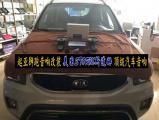 狮跑改装美国STORM斯道姆顶级汽车音响,欧卡改装网,汽车改装