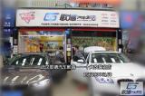 宝马7系无损改装ETON和BO专用汽车音响,欧卡改装网,汽车改装