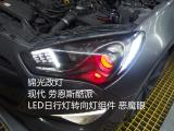 现代劳恩斯酷派加装红色恶魔眼日行灯转向灯组件,欧卡改装网,汽车改装