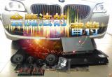 宝马520Li上装意大利PHD MF6.3超强音响,欧卡改装网,汽车改装