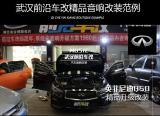 前沿车改英菲尼迪Q50底盘针对性隔音处理,欧卡改装网,汽车改装
