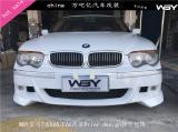 宝马7系E65改装Prior design款大包围,欧卡改装网,汽车改装