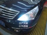 日产天籁GTR透镜,欧卡改装网,汽车改装