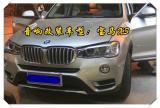 点燃热情--宝马X3改装德国oiio(欧艾)汽车音响,欧卡改装网,汽车改装