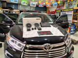 丰田汉兰达升级丹拿音响+摩雷音响,欧卡改装网,汽车改装