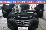 乐改--本田CRV汽车音响升级法国FOCAL,欧卡改装网,汽车改装