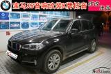 武汉乐改宝马X5改装美国K牌功放及低音,欧卡改装网,汽车改装