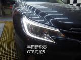 丰田新锐志GTR海拉5,欧卡改装网,汽车改装