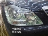 丰田皇冠GTR透镜,欧卡改装网,汽车改装