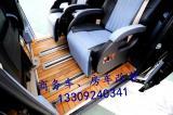 西安座椅后背折叠桌板,汽车内饰装潢,欧卡改装网,汽车改装