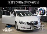 武汉前沿车改英朗升级意大利ATI音响,欧卡改装网,汽车改装