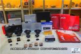 霸道改德国ETON3分频 优美声DSP处理器,欧卡改装网,汽车改装