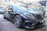 16款奔驰S级改装AMG碳纤维前杠风口,欧卡改装网,汽车改装