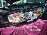 汉兰达改装GTR双光透镜雾灯双光透镜,欧卡改装网,汽车改装