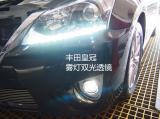 丰田皇冠升级雾灯透镜组成,欧卡改装网,汽车改装