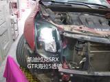 凯迪拉克SRX升级改装GTR透镜,欧卡改装网,汽车改装