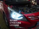 瑞纳升级GTR海拉5透镜蓝色恶魔眼,欧卡改装网,汽车改装