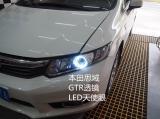 思域升级GTR海拉5透镜LED白色天使眼,欧卡改装网,汽车改装