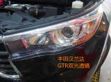 丰田汉兰达升级GTR海拉5透镜,欧卡改装网,汽车改装