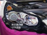 斯巴鲁力狮升级GTR海拉5透镜,欧卡改装网,汽车改装