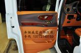 商务车内饰改装 安装航空座椅,欧卡改装网,汽车改装