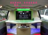 西安汽车改装  别克商务车办公桌定制,欧卡改装网,汽车改装