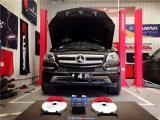 GL400改装AMG刹车套件 MG外挂ECU,欧卡改装网,汽车改装